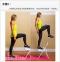 7步超简易翘臀运动 2周打造诱人蜜桃臀