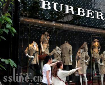 业绩依然没走出低谷 Burberry将关闭38家门店
